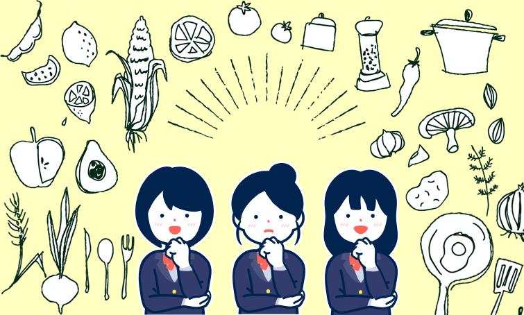 【第二回】テクノロジーは生活をどう変える?「未来の食文化」を考えよう。