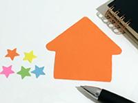 大学入試の面接直前、家での対策は何をすればいい?