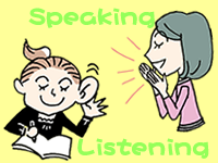 英語のリスニングとスピーキングの試験って、どう勉強したらいい?