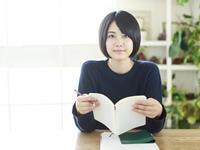 世界史・日本史の一問一答は必要?おすすめの使い方は?
