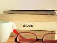 第一志望はAO受験しようと思いますが、一般入試も併願します。いずれの勉強も両立させるにはどうすればよいのでしょうか?