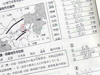 文系で地理選択です。地理の勉強法やオススメ参考書を教えてください。