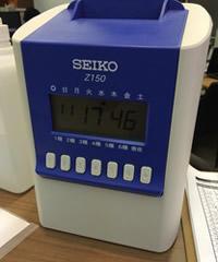 モチアカ渋谷校に設置しているタイムレコーダー