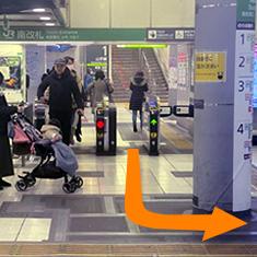 ①渋谷駅南改札を出て西口へ向かいます