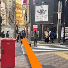 ⑥坂を登った先の左手、1Fにテニスショップが入ったビルの3階が渋谷校です