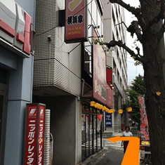 ⑤すき屋を通り過ぎ、横断歩道を左手に曲がります。