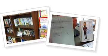 モチアカ渋谷校には学問分野を超えた図書が並ぶ