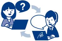 オンライン質問対応サポート